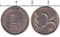 Изображение Дешевые монеты Израиль 1 шекель 1985 Медно-никель XF