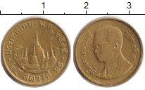 Изображение Дешевые монеты Таиланд 25 сатанг 2000 Латунь XF-