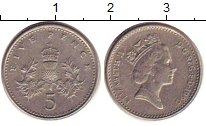 Изображение Барахолка Великобритания 5 пенсов 1990 Медно-никель XF-