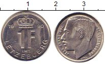Изображение Барахолка Люксембург 1 франк 1990 Медно-никель XF+