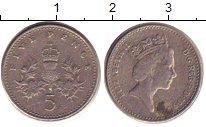 Изображение Барахолка Великобритания 5 пенсов 1990 Медно-никель Fine