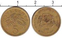 Изображение Дешевые монеты Сингапур 5 центов 1988 Латунь VF