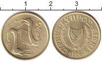 Изображение Дешевые монеты Кипр 2 цента 1996 Латунь XF+