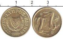 Изображение Дешевые монеты Кипр 2 милли 1993 Медно-никель XF-