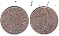 Изображение Барахолка Дания 10 эре 1977 Медно-никель VF-