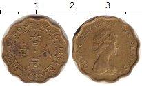 Изображение Дешевые монеты Гонконг 20 центов 1983 Медно-никель Fine