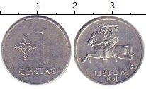 Изображение Дешевые монеты Литва 1 цент 1991 Медно-никель VG