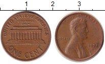Изображение Барахолка США 1 цент 1971 Медь VF+