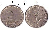 Изображение Барахолка Венгрия 2 форинта 1993 Медно-никель VF