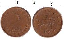 Изображение Барахолка Болгария 2 стотинки 2000 Медно-никель VF