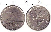 Изображение Барахолка Венгрия 2 форинта 1995 Медно-никель XF