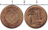 Изображение Барахолка Кипр 2 цента 1988 Медно-никель XF+
