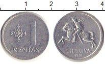 Изображение Дешевые монеты Литва 1 цент 1991 Алюминий XF-