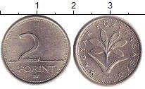 Изображение Барахолка Венгрия 2 форинта 1995 Медно-никель XF-