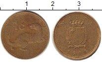 Изображение Дешевые монеты Мальта 1 цент 1998 Медно-никель VF-