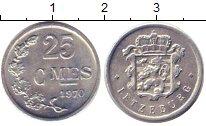 Изображение Дешевые монеты Люксембург 25 сантим 1970 Медно-никель VF
