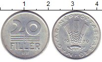 Изображение Барахолка Венгрия 20 филлеров 1979 Алюминий XF-