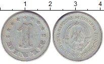 Изображение Дешевые монеты Югославия 1 динар 1953 Алюминий VF-