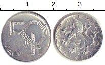Изображение Дешевые монеты Чехия 50 хеллеров 2006 Алюминий VF-