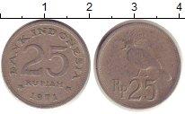 Изображение Дешевые монеты Индонезия 25 рупий 1971 Медно-никель VF-