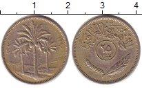 Изображение Барахолка Ирак 25 филс 1970 Медно-никель XF