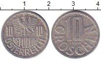 Изображение Дешевые монеты Австрия 10 грош 1984 Алюминий XF