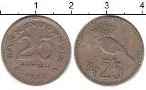 Изображение Дешевые монеты Индонезия 25 рупий 1971 Медно-никель VG