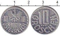 Изображение Барахолка Австрия 10 грош 1997 Алюминий XF+