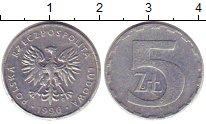 Изображение Барахолка Польша 5 злотых 1990 Алюминий XF