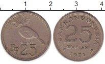 Изображение Барахолка Индонезия 25 рупий 1971 Медно-никель VF-
