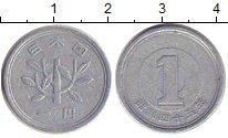 Изображение Дешевые монеты Япония 1 йена 1980 Алюминий VF