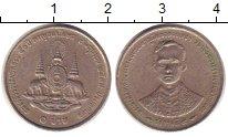 Изображение Барахолка Таиланд 1 бат 1996 Медно-никель XF