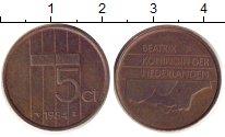 Изображение Дешевые монеты Нидерланды 5 центов 1984 сталь с медным покрытием XF