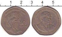 Изображение Барахолка Мавритания 10 рупий 1997 Медно-никель XF-