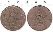 Изображение Барахолка Шри-Ланка 2 рупии 2002 Медно-никель XF-