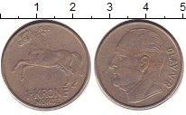 Изображение Дешевые монеты Норвегия 1 крона 1960 Медно-никель VF+