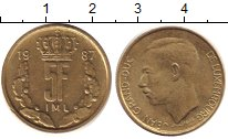 Изображение Дешевые монеты Люксембург 5 франков 1987 Латунь XF