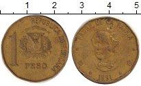 Изображение Дешевые монеты Доминиканская республика 1 песо 1991 Латунь VF+