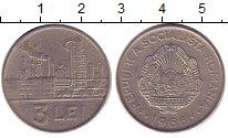 Изображение Барахолка Румыния 3 лей 1966 Медно-никель XF