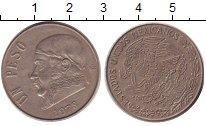 Изображение Дешевые монеты Мексика 50 песо 1978 Медно-никель XF-
