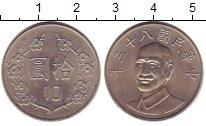 Изображение Дешевые монеты Тайвань 10 юаней 1981 Латунь
