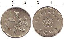 Изображение Дешевые монеты Тайвань 1 юань 1975 Медно-никель XF-