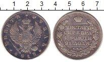 Изображение Монеты  1 рубль 1813 Серебро VF