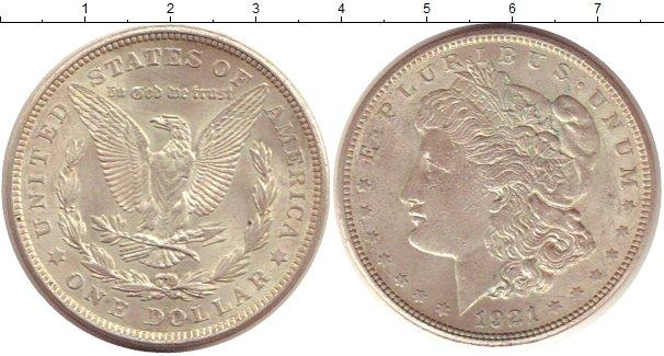 1 доллар 1921 года цена половина гривны в древней руси кроссворд