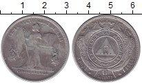 Изображение Монеты Гондурас 50 центов 1884 Серебро XF-