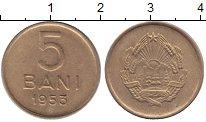 Изображение Монеты Румыния 5 бани 1953 Латунь XF герб