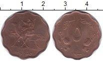 Изображение Монеты Судан 5 миллим 1962 Бронза UNC-