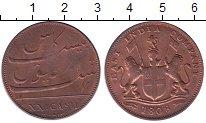 Изображение Монеты Индия 20 кеш 1808 Медь XF