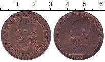Изображение Монеты Мальтийский орден 10 грани 1976 Бронза UNC- Иоанн  Креститель