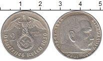 Изображение Монеты Третий Рейх 2 марки 1939 Серебро XF А